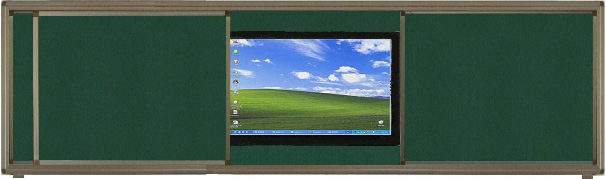 Pc电脑+电视黑板+组合型推拉黑板+云教育软件+可选项(电子讲台+中控+视频展台+音响+麦克风) 随着计算机技术的飞速发展,作为培养未来建设者基地的学校,率先承担了应用、研究、开发和培训人才的义务,并建立了以教学为主的计算机教室。计算机应用于教育系统,不仅作为学生学习的对象,同时更是一种现代化的教学手段,充分利用计算机技术的优势,发挥计算机辅助教学的功能。学校在筹建电子教室时,应考虑能达到计算机教学和计算机辅助教学两方面的功能。多媒体教学网络尤其是它的核心多媒体网络教室,充分体现了网络多媒体教学中所蕴涵的